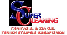 Συνεργεία καθαρισμού Αθήνα